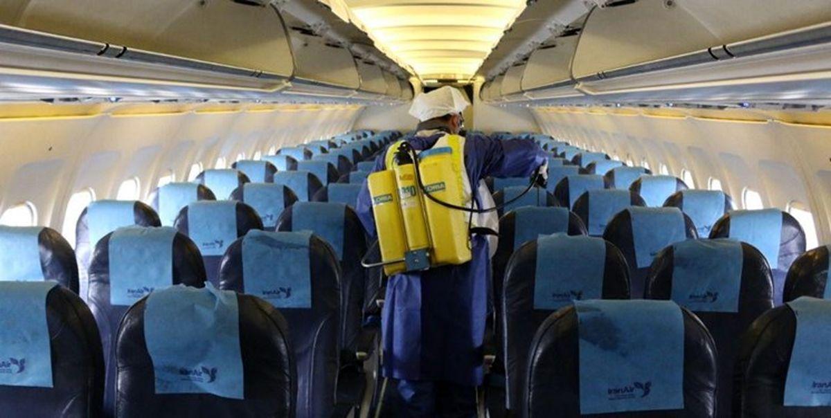 هر شب هواپیماها ضدعفونی میشوند
