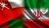 ۶ نقطه ضعف مبادلات ایران و عمان