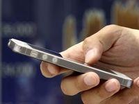 هشدار به مالکان گوشیهای تعمیری