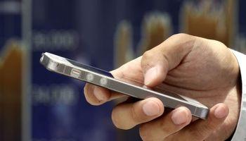 ضرورت استعلام بانکها از مشتریان برای ارسال پیامک در پایان دوره
