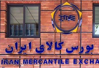 یک هزار میلیارد تومان ارزش معاملات/  رشد 5.2درصدی قیمت «استایرن منومر» پارس
