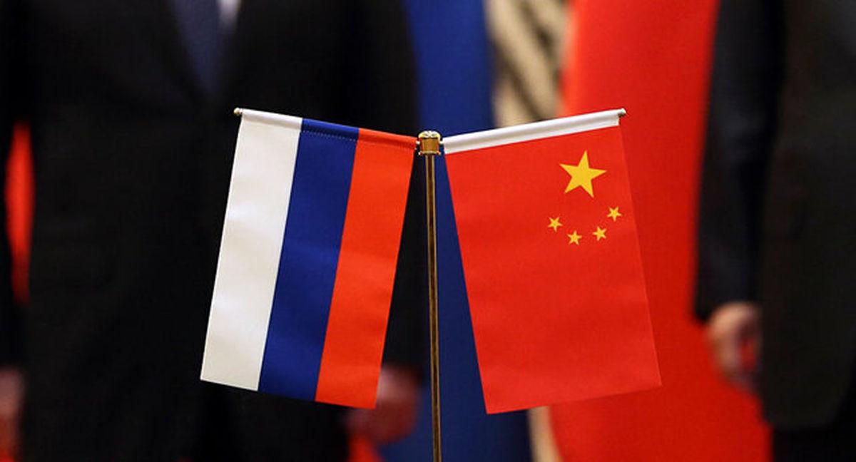 سهم دلار در تجارت روسیه و چین به کمتر از 50 درصد رسید