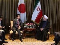 نخستوزیر ژاپن خواستار دیدار با روحانی شد