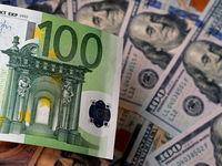 تأمین ارز واردات در بازار نیما افزایشی شد