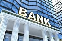 ۱۰۰ هزار میلیارد تومان؛  اموال مازاد بانکها
