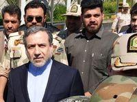 اظهارات عراقچی نسبت به بازگشایی مرز خسروی