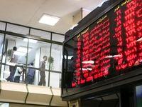 افزایش 538 واحدی شاخص کل بورس تهران در پی تداوم  رشد دلاریها/ قیمتهای جهانی همچنان به نفع بازار سهام