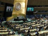 حمایت تمام قد لاوروف از ایران