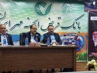 بانک قرض الحسنه مهر ایران برنامه محور و منظم عمل میکند