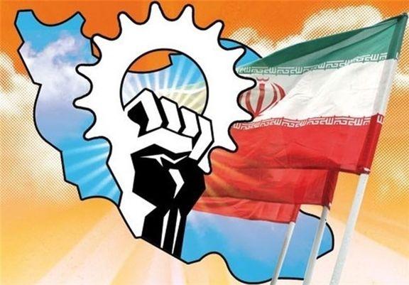 ۵مولفه تابآوری اقتصاد ایران