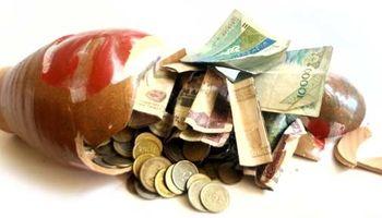 حقوق ماهتان چند روزه خرج میشود؟