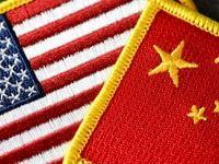 چین سفیر آمریکا را احضار کرد