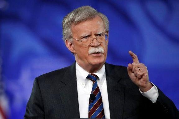 جان بولتون: فقط دو مجوز بسیار محدود برای معافیت از تحریمهای ایران صادر کردهایم