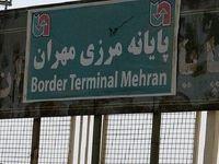 انسداد مرزهای ایران و عراق تا ۲۷فروردین تمدید شد