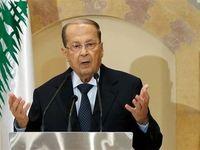 میشل عون: علت انفجار بیروت را نمیدانیم