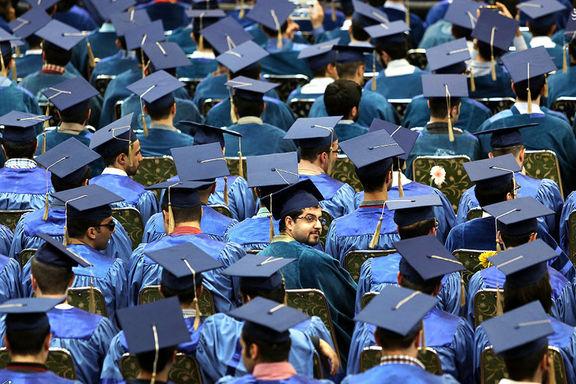۱۰علت بیکاری دانشگاهرفتهها چیست؟/ بیکاری دانشگاهیان 2برابر بیسوادهاست
