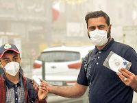 تهرانیها زیر پوشش ماسک