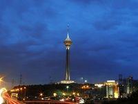 تهران را با چه طایی مینویسند؟!