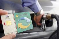 در دومین کنفرانس حکمرانی چه گذشت؟/ پیشنهادات جدید کارشناسان در مورد سهمیهبندی بنزین