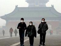 آلودهترین و پاکترین شهرهای جهان کدامند؟