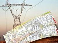 پیشنهاد وزارت نیرو به دولت برای افزایش قیمت برق/ تعرفههای برق در ایران ارزان است