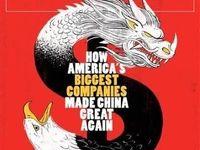 تقابل تجاری چین و آمریکا روی جلد نیوزویک