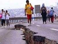زمین لرزه 7.1 ریشتری پرو را لرزاند