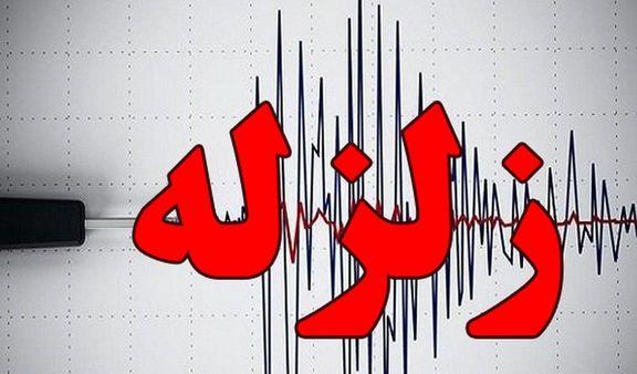 زلزله ۳.۲ریشتری ایلام را لرزاند