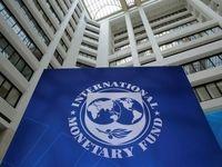 کمک ۲۵میلیارد دلاری صندوق بینالمللی پول به ۷۰کشور