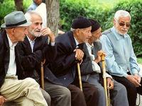 جمعیت کشور ۸۳میلیون نفر شد/ سرعت افزایش سالمندان ۳برابر رشد جمعیت کشور