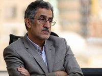 اعضاى هیات رئیسه دوره نهم اتاق تهران مشخص شد/ خوانسارى مجددا به کرسى ریاست نشست