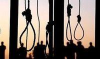 صدور حکم اعدام برای 2 سارق بانک