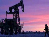 تولید نفت روسیه کم شد