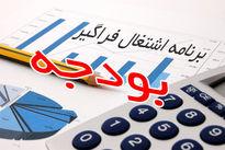 اصلاح ساختار بودجه باید در مجلس مصوب شود