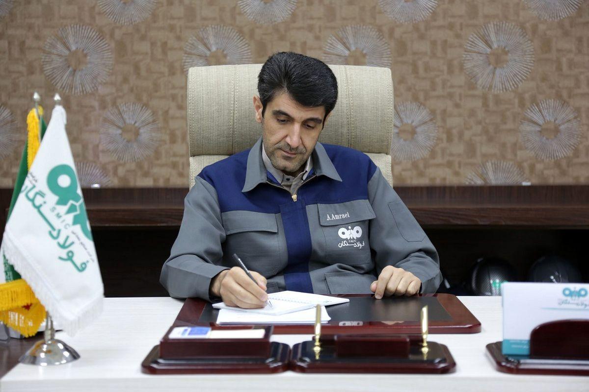 پیام تبریک مدیرعامل فولاد سنگان، به مناسبت ۱۷مرداد روز خبرنگار