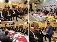 اعضای هیئتمدیره بانک صادرات ایران انتخاب شدند