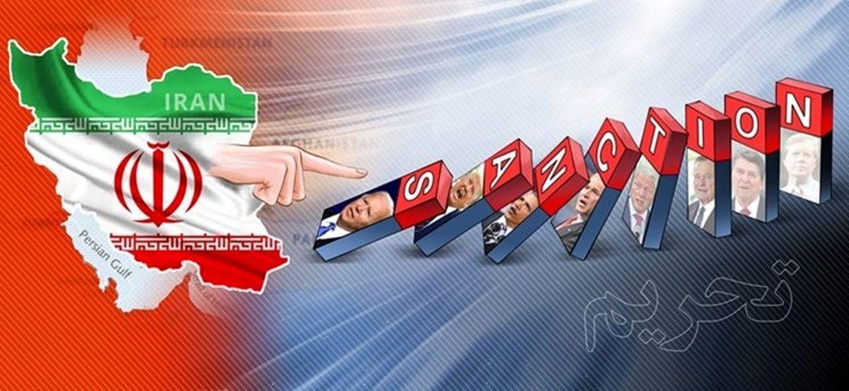 جریمه یک شرکت در اوهایو بابت نقض تحریمهای ایران