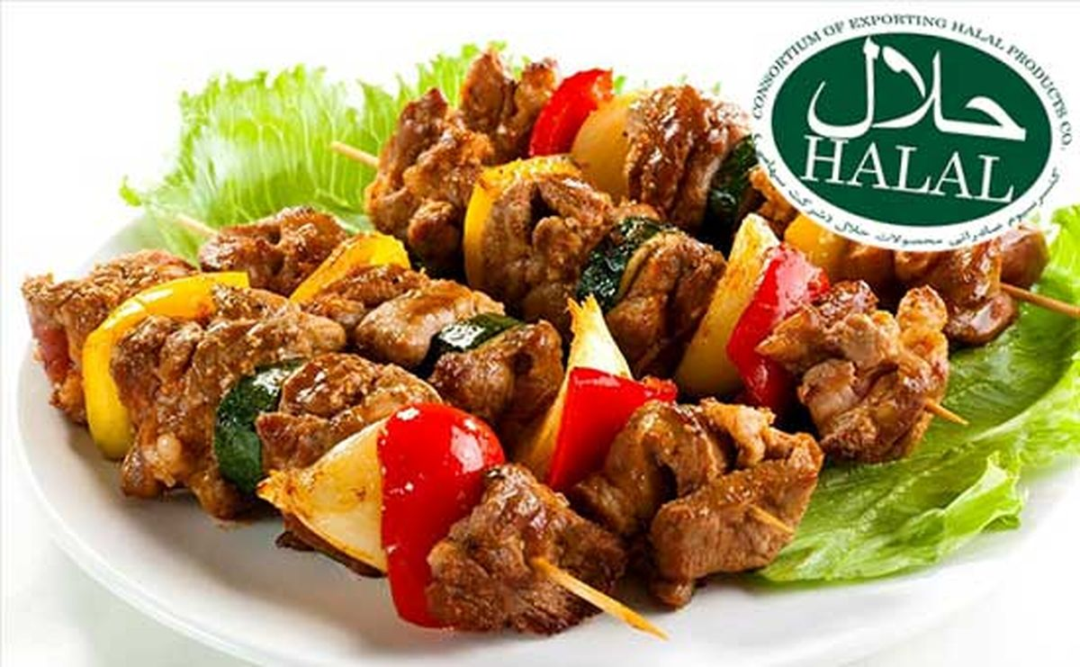 اعطای نشان «حلال» به هتلها و رستورانها