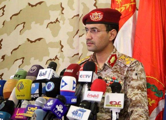 یمن: ممکن است در هر لحظه تأسیسات سعودی را هدف قرار دهیم