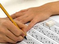 آموزش و پرورش خوزستان خواستار تاخیر 2هفتهای کنکور شد