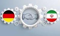 ایران درخواست انتقال ۳۰۰میلیون یورو از آلمان را پس گرفت