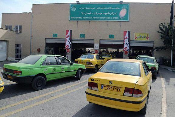 افزایش تخفیف معاینه فنی برتر/ رزرو روزهای تردد در سامانه تهرانِ من الزامی است
