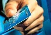آمادگی بانکها برای رویارویی با بلاکچین