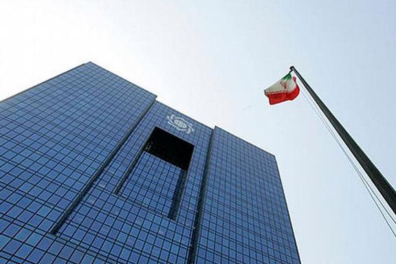 ۴۳ درصد؛ افزایش مانده بدهی بانکها به بانک مرکزی