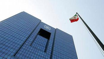 شرایط تعلیق محرومیت بنگاههای اقتصادی از خدمات بانکی ابلاغ شد