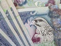 سپرده گذاری دولتی امارات به رکورد زد