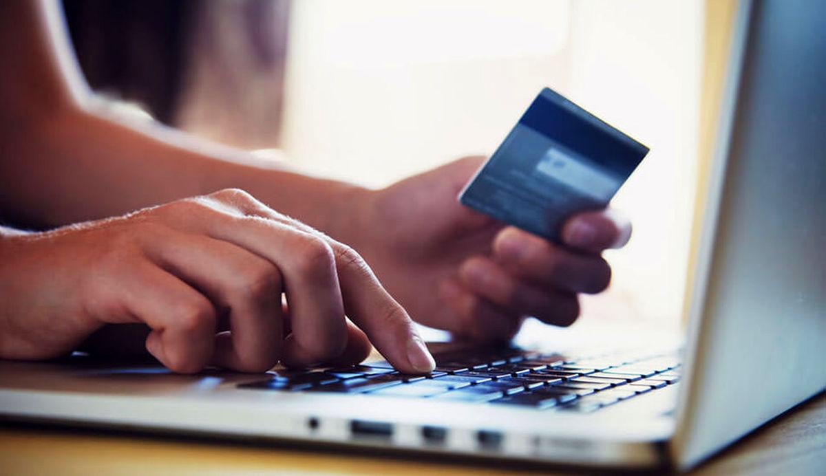 روش دریافت شماره شبا پست بانک + عکس