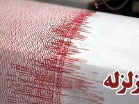 زلزله ۵.۶ریشتری کوخرد هرمزگان را لرزاند