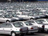 تصویب کلیات طرح ساماندهی صنعت خودرو