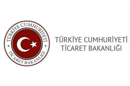 واکنش رسمی آنکارا به محدودیت جدید اقتصادی آمریکا علیه ترکیه
